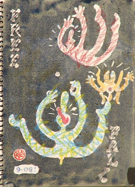 9 08 notebook swirly people